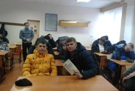 виртуальное путешествие в историю Конституции РФ