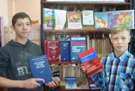 книжная выставка «Право:о нем поведает книга»